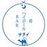 サライ 仙台のロゴ