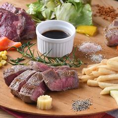3種の肉バルプレート(サーロイン、ハラミ、ミスジ 各100g)