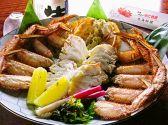札幌かに本家 岡崎店のおすすめ料理3
