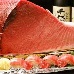 築地すし鮮 福岡総本店のおすすめ料理1