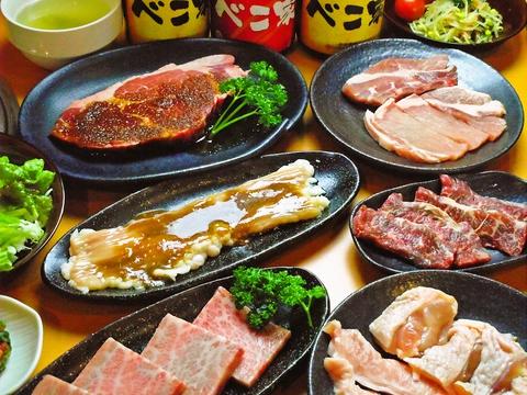 上田市 焼肉・韓国料理の予約・クーポン | ホット …