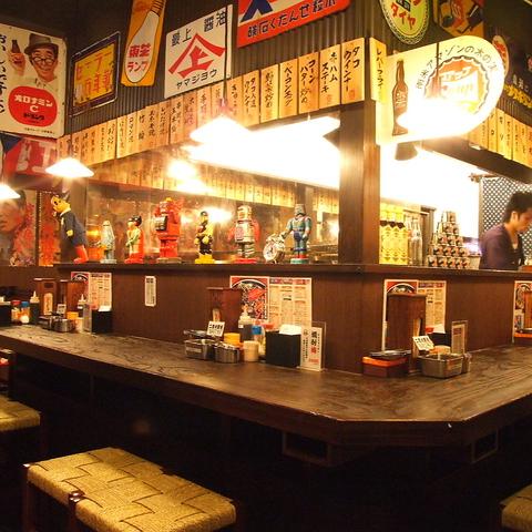 昭和レトロの漂う空間☆ボリューム満点!2時間飲み放題付きコース2000円~