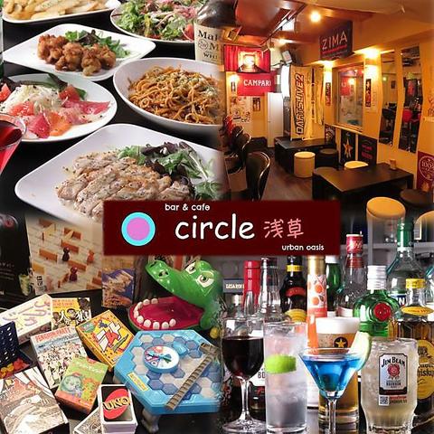 Bar&Cafe CIRCLE