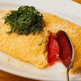 もつ鍋とサワー yuzuki 柚月のおすすめ料理3