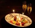 自家製デザート盛り合わせで、記念日のお祝いなどの演出をさせて頂きます!心のこもったメッセージをプレートにお入れすることも出来ます!事前にお申し付けください