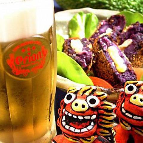 【当日OK】平日限定☆生ビール付き120分単品飲み放題♪1500円(税抜)