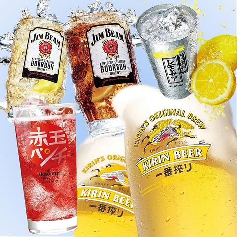 アルコール飲み放題74種!1時間【カラオケルーム料金込み】1380円(税抜)