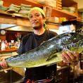 独自のルートで仕入れた新鮮な魚介類
