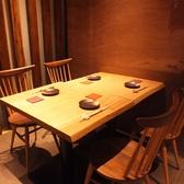 【3~4名様】パーテーションで区切られた半個室