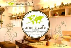 aroma cafe アロマカフェの写真