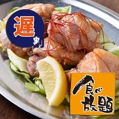 鶏の久兵衛 横浜駅前店のコース写真