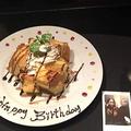 料理メニュー写真お誕生日には…