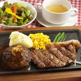 ハンバーグ&ステーキ KURAUZOのおすすめ料理2