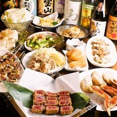 じゃんけん 蒲田東口店のおすすめ料理1