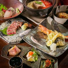 和処Dining iROHAのおすすめ料理1