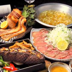 博多うまかもん ぶあいそ 高田馬場のおすすめ料理1