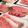 焼肉チャンピオン 東京プリンスホテル店のおすすめポイント1