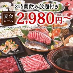 JAPANESE DINING 和民 JR蒲田東口店のおすすめ料理1