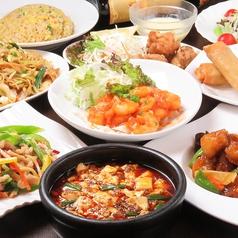 中華料理 三国苑の特集写真