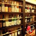 店内は【飛騨の酒蔵】をイメージした空間☆