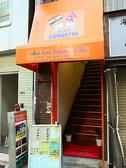 シダラタ 阿波座本店の雰囲気2