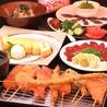 串かつ なごみや 筑紫野店のおすすめポイント1