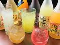 女性に大人気★果実酒★も飲み放題!ゆず、マンゴー、沖縄パイン、みかん各種ご用意