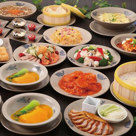 中国郷土料理 錦里 きんり