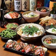 酒楽家 えんのおすすめ料理1