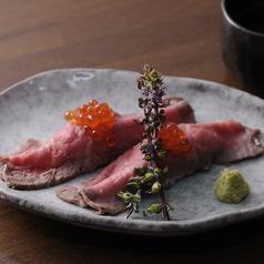 自家製ローストビーフ寿司 ~いくらのせ~(2貫)