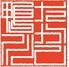 完熟近江牛 鴨川たかしのロゴ