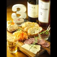 美味しいワインと、逸品料理を大人な空間でご堪能あれ!