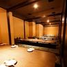 京の町に夢が咲く 難波駅前店のおすすめポイント3