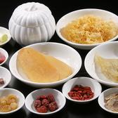 高級食材『フカヒレ』を使ったスープです