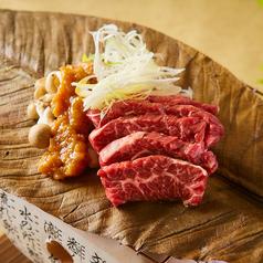 料理メニュー写真特選牛の朴葉味噌焼き