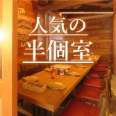 ディプント Di PUNTO 長野駅前店の雰囲気3