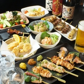焼鳥 居酒屋 十八番のおすすめ料理2