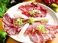 料理メニュー写真牛焼肉3種盛り