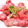 料理メニュー写真牛ハラミ (たれ)