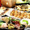 炭火串焼と旬鮮料理の店 しかまる