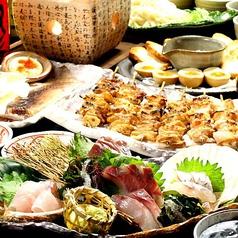 炭火串焼と旬鮮料理の店 しかまるの写真