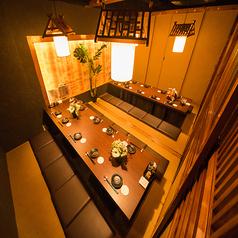 個室で味わう彩り和食 栄 さかえ 有楽町駅前店の雰囲気1