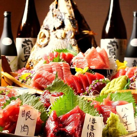 まぐろ料理専門店!飲み放題コース4000円~ご用意!更に平日限定クーポンも有り!