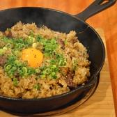 焼鳥・焼牛 健 けんのおすすめ料理2