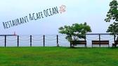 Restaurant&Cafe OCEAN 大分市のグルメ