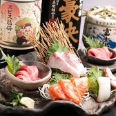 活け!活け!魚~魚~のおすすめ料理2