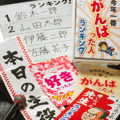 個室居酒屋 くいもの屋わん 五反田東口店|店舗イメージ7