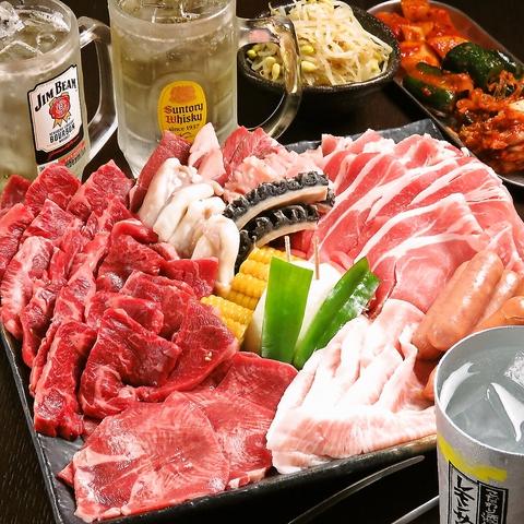 《安かろう。旨かろう。》がモットーの三先肉焼屋。お得な飲み放題付コース3800円~!
