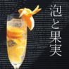 炭火焼き イタリアン ケムリとカオリ 近江町店のおすすめポイント2