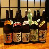 かに吉 鳥取のおすすめ料理3